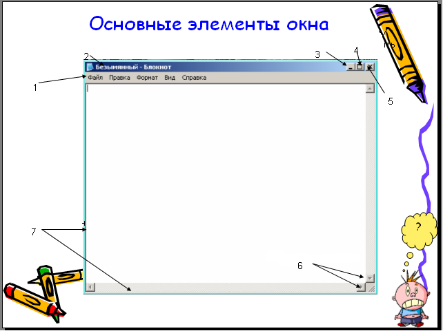 hello_html_6919db3f.png