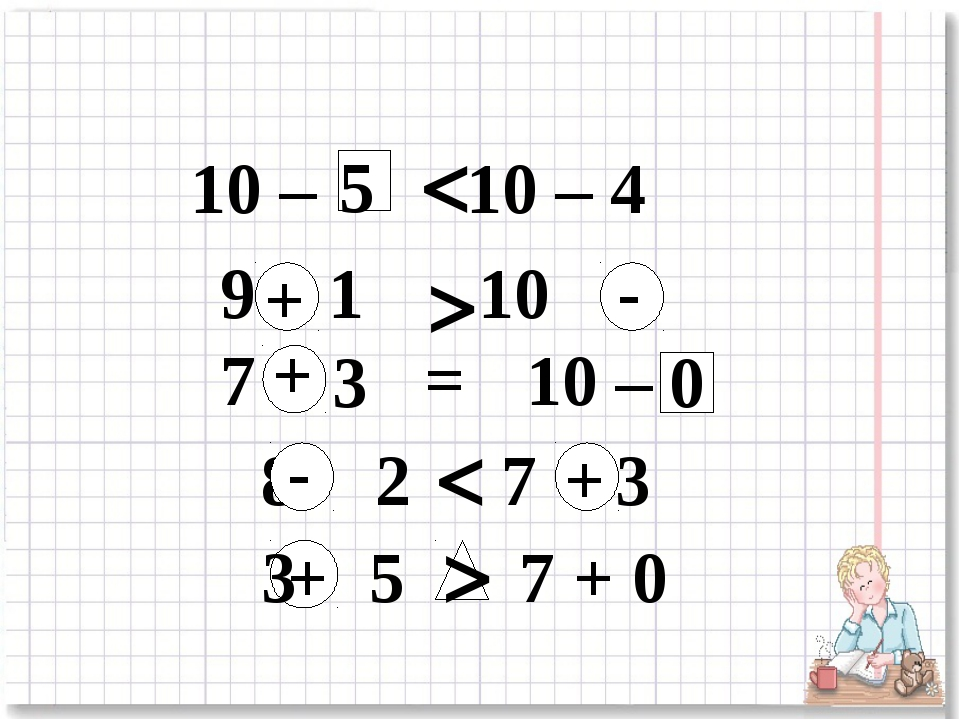 10 –  10 – 4 9 1 10 1  7  =  10 – 3 5 7 + 0 8  27  3     5 -...