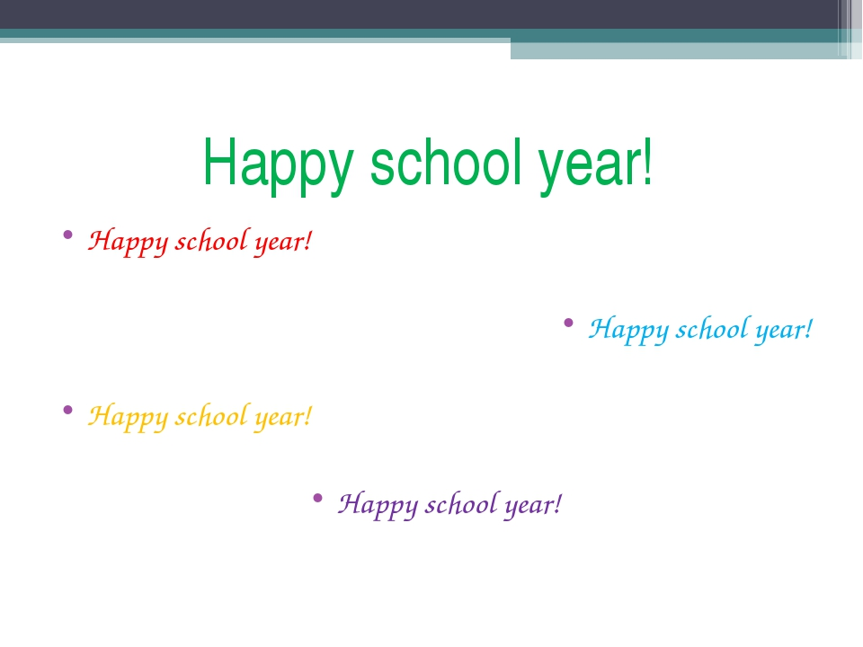 Happy school year! Happy school year! Happy school year! Happy school year! H...