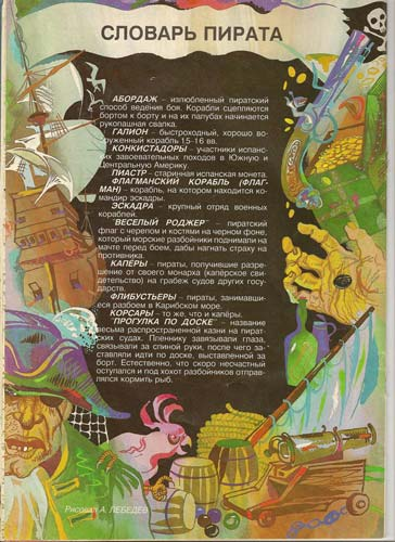 http://festival.1september.ru/articles/538499/08.jpg