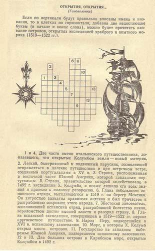 http://festival.1september.ru/articles/538499/06.jpg