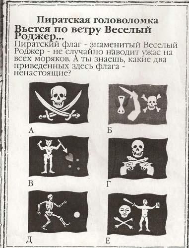 http://festival.1september.ru/articles/538499/07.jpg