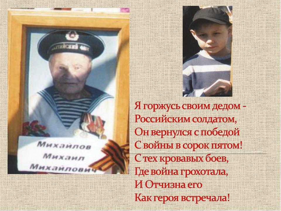 Славнов Артём