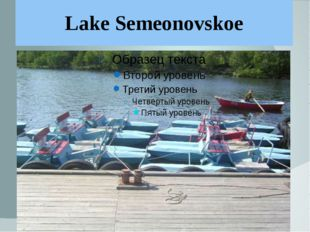 Lake Semeonovskoe