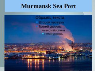 Мурманск вечером Murmansk Sea Port