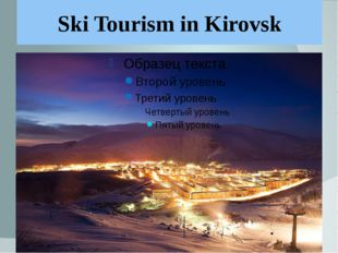 Ski Tourism in Kirovsk