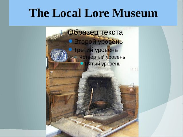 The Local Lore Museum