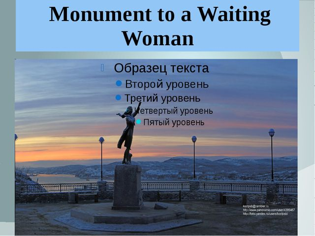Monument to a Waiting Woman