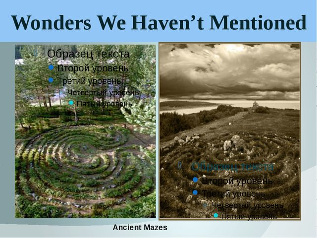 Wonders We Haven't Mentioned Ancient Mazes