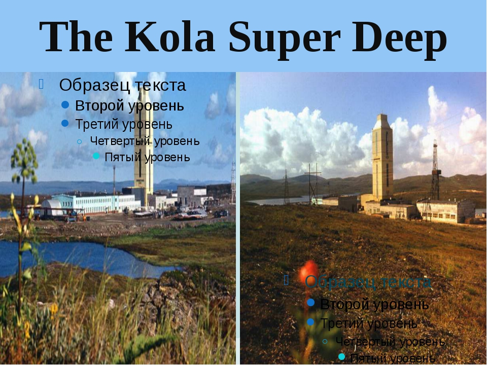 The Kola Super Deep