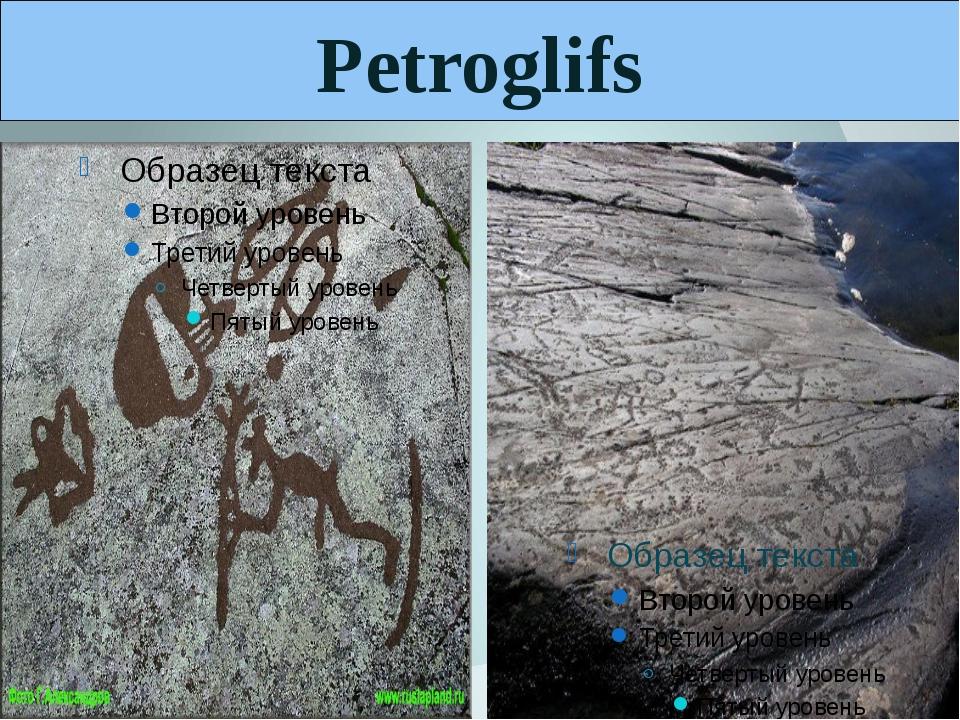 Petroglifs