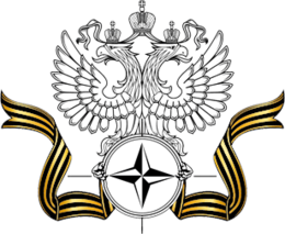 https://upload.wikimedia.org/wikipedia/commons/thumb/2/2a/Russia-NATO_permanent_mission_logo.png/260px-Russia-NATO_permanent_mission_logo.png