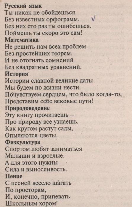 кр5кл 058