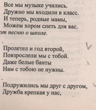 кр5кл 056