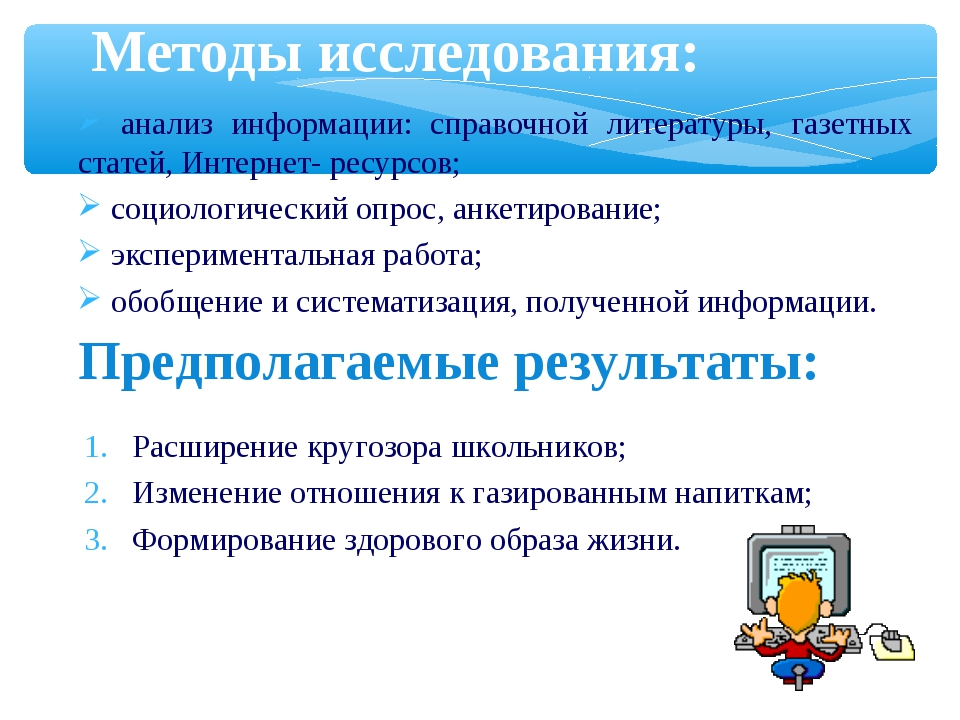 spravochno-analiticheskaya-informatsiya-eto