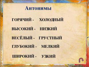 Интернет ресурсы http://www.wiki.vladimir.i-edu.ru/images/d/d2/%D0%97%D0%B4%D