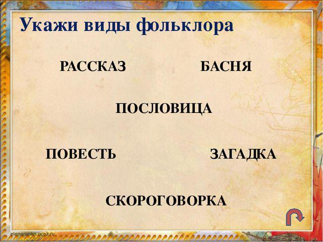 План путешествия ЛИТЕРАТУРНОЕ ЧТЕНИЕ РУССКИЙ ЯЗЫК МАТЕМАТИКА ОКРУЖАЮЩИЙ МИР И...
