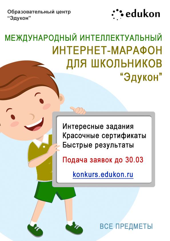 hello_html_m2c987c20.jpg