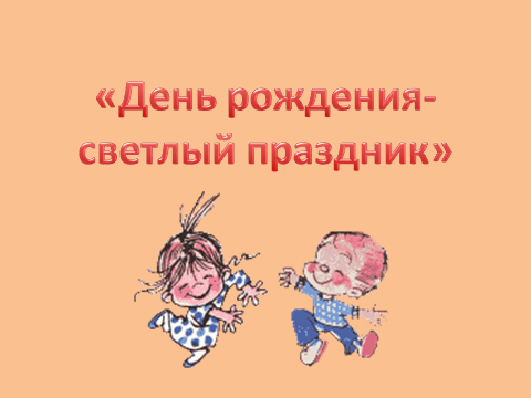 hello_html_6291e7cb.png