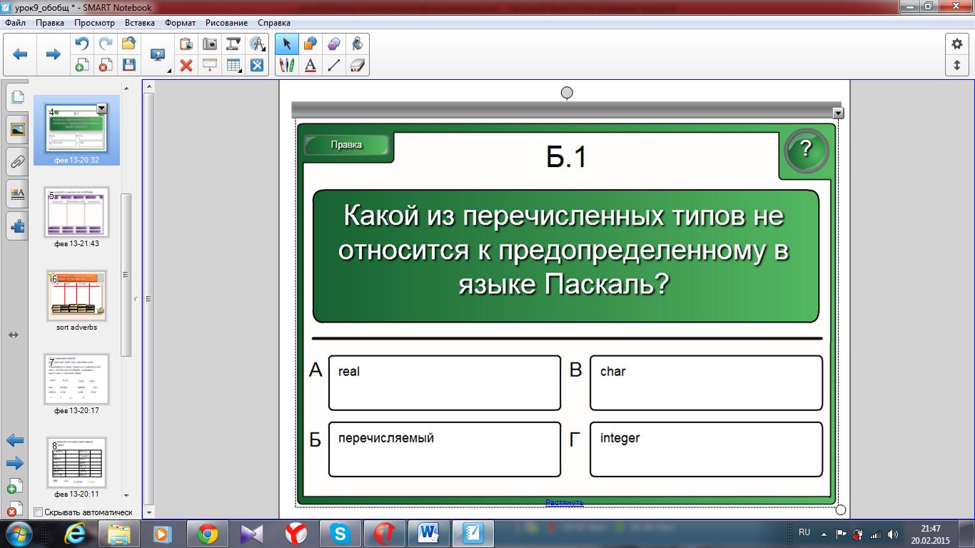 hello_html_19d44d48.png