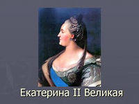 http://im6-tub-ru.yandex.net/i?id=118758434-50-72&n=21