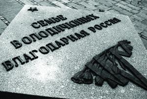 http://www.samluka.ru/1710/volodichkiny/v1.jpg