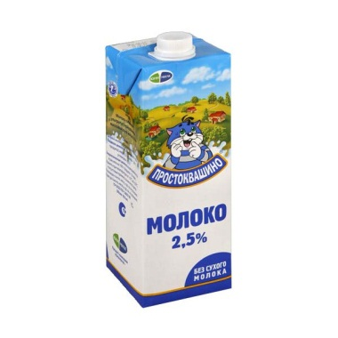 О свойствах ультрапастеризованного молока Сайт для женщин