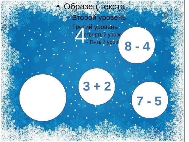 4 8 - 4 3 + 2 7 - 5