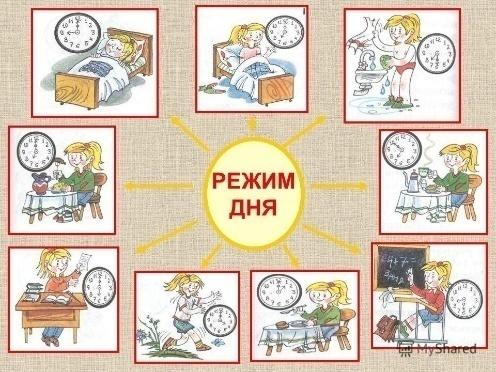 http://images.myshared.ru/420478/slide_9.jpg