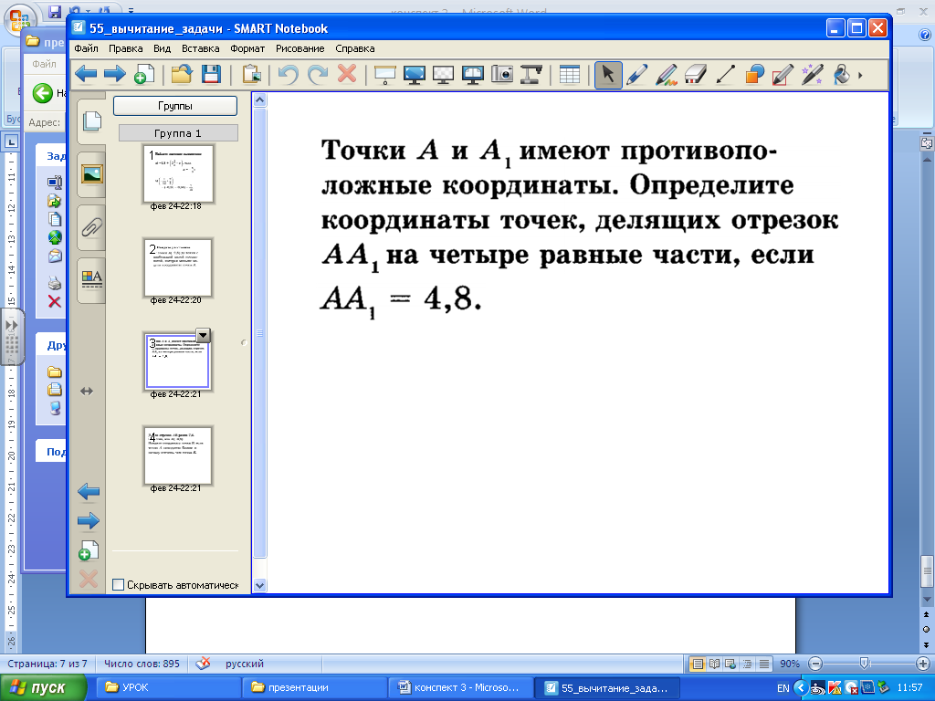 hello_html_m2e5d45c0.png