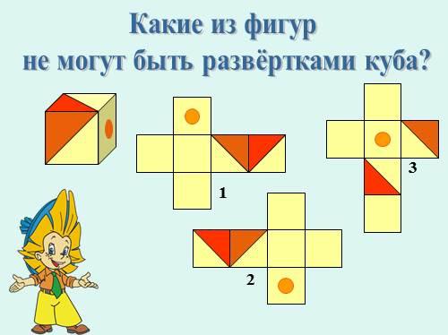 http://volna.org/images/444/500/15.jpg