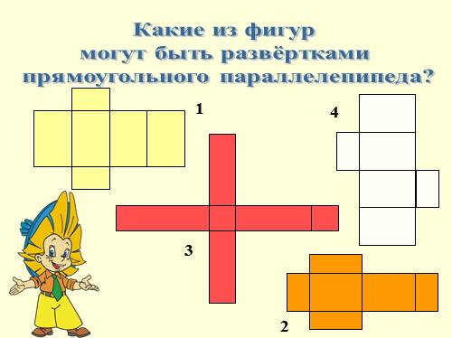 http://volna.org/images/444/500/14.jpg