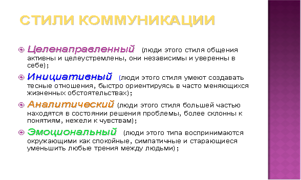 http://www.moluch.ru/archive/65/10927/images/image004.png