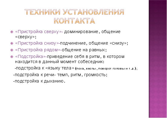 http://www.moluch.ru/archive/65/10927/images/image007.png