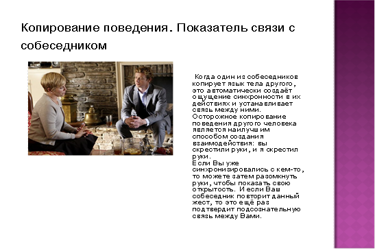 http://www.moluch.ru/archive/65/10927/images/image008.png
