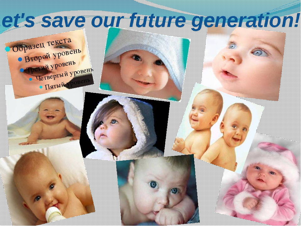 Let's save our future generation!!!
