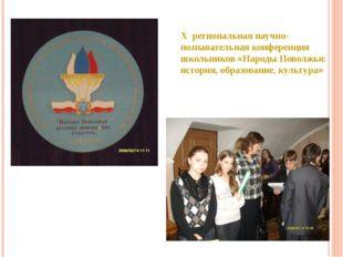 Метод проектов формируют ключевые компетенции школьников: Коммуникативные Соц