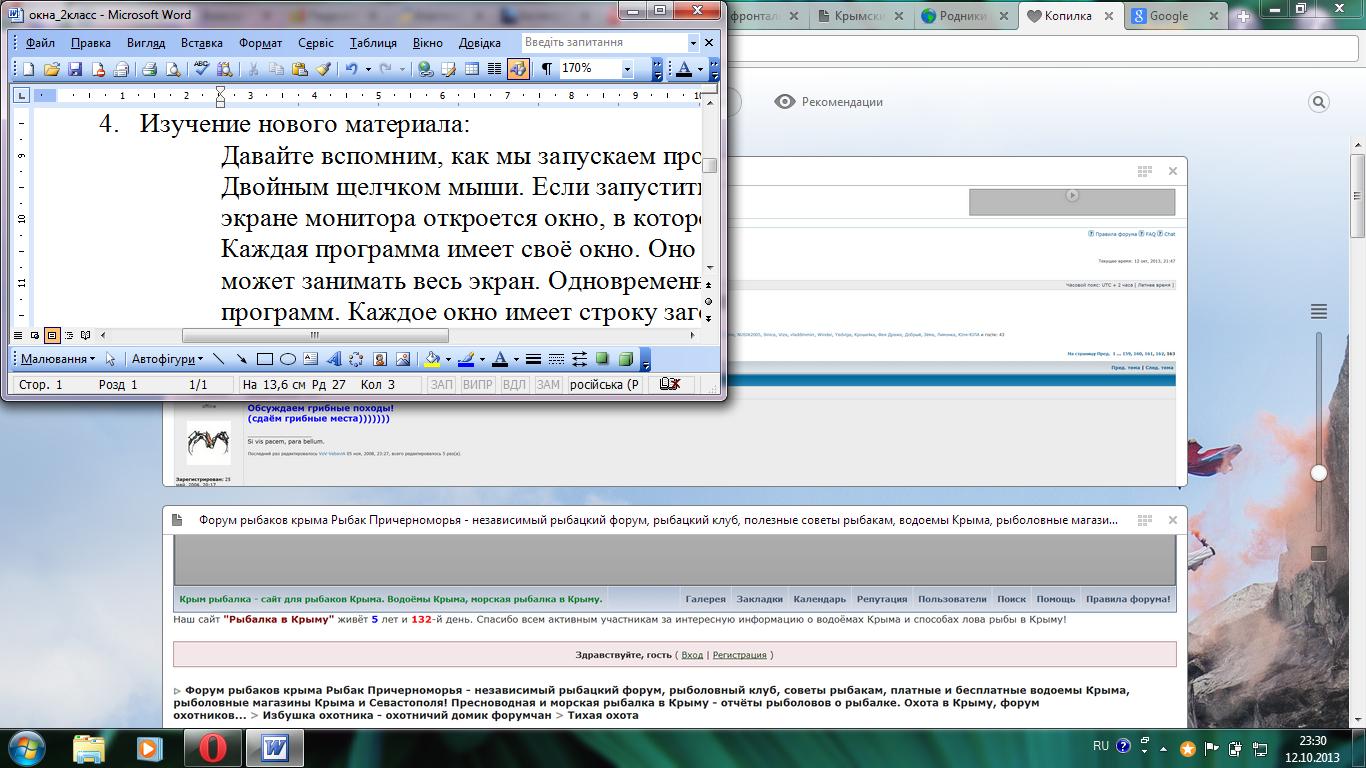 hello_html_5f5ecb8f.png