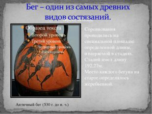 Бронзовая скульптура отдыхающего боксёра, I в. до н.э. В Древней Греции писа