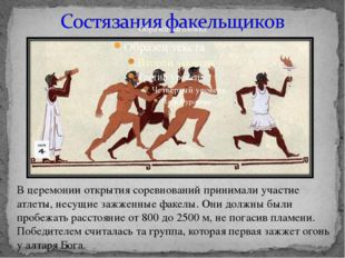 wikipedia.org. academic.ru. mintorgmuseum.ru. greek.ru. athlos.ru. historic.