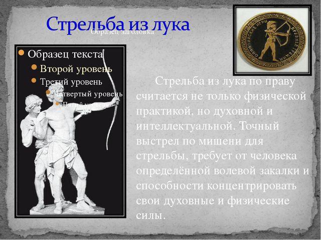 Древнегреческие Олимпийские игры