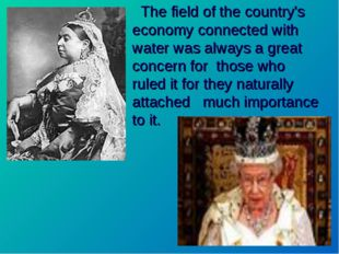 The field of the country's economy connected with water was always a great c