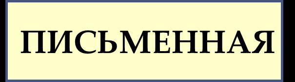hello_html_m56c85c64.png