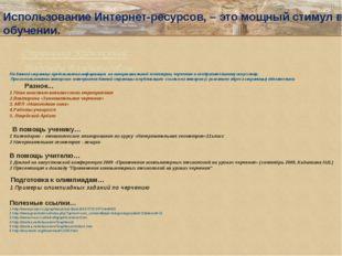 Страничка Кадилкиной Надежды Владимировны На данной странице представлена ин