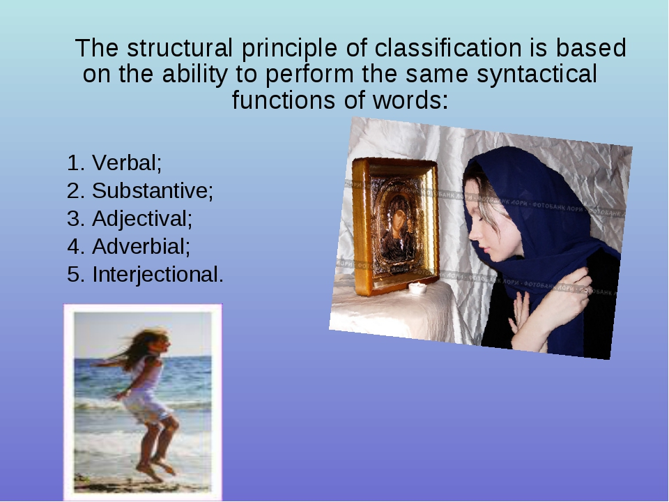 The structural principle of classification is based on the ability to perform...