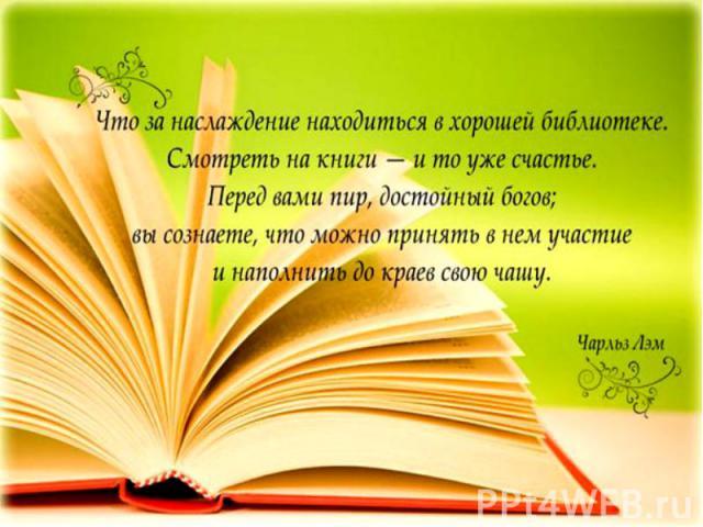http://fs1.ppt4web.ru/images/26436/104889/640/img0.jpg
