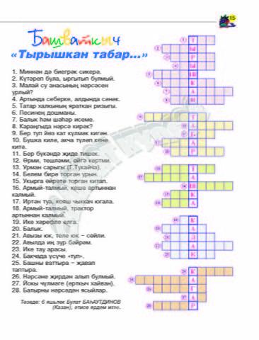 http://nsportal.ru/sites/default/files/2012/3/ck02_15.jpg