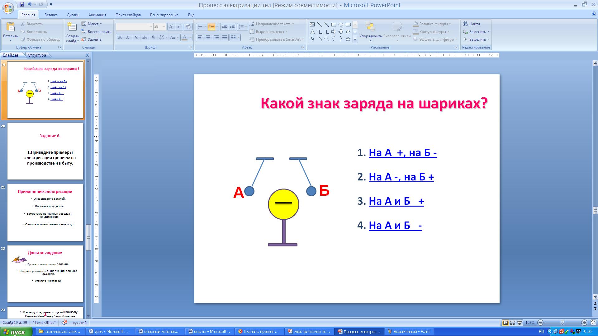 hello_html_m14b73e5.png