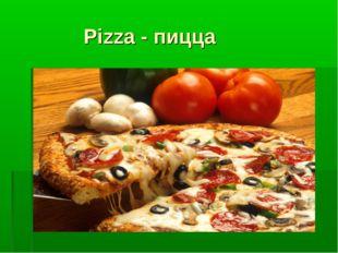 Pizza - пицца Pizza - Пицца