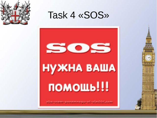 """Task 4 «SOS» МОБУ """"Дружбинская СОШ"""" Учитель английского языка Матушкина Е.Н."""